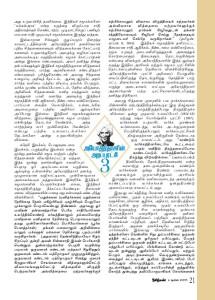 அயோத்திதாசரின் அறப்புரட்சி-3 (ப.2)